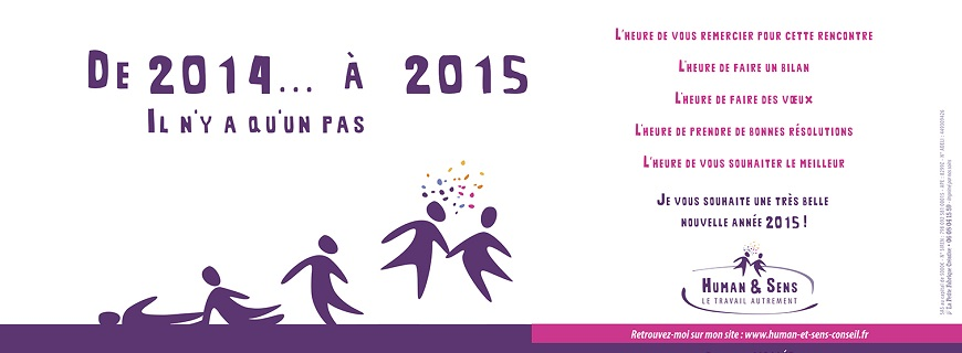 Voeux-2015-Mail-02